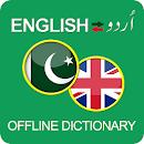 Offline Urdu to English Dictionary Translator Free app icon