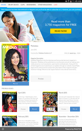 Mediabox APK latest version - free download for Android