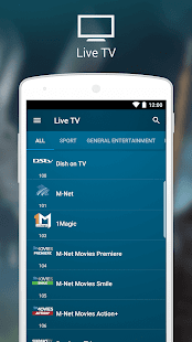 DStv Now APK latest version - free download for Android