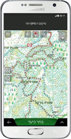 Igo nextgen gift edition apk latest version free download for igo nextgen gift edition app screenshot 3 gumiabroncs Images