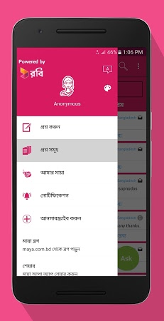 maya apa apk latest version free download for android