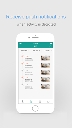 YI Home APK latest version - free download for Android